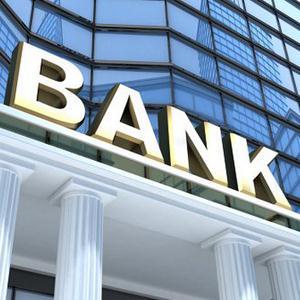 Банки Ногликов