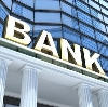 Банки в Ногликах