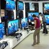 Магазины электроники в Ногликах